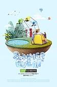 그래픽이미지, 이벤트페이지, 상업이벤트 (사건), 여름, 팝업, 캠핑, 휴가