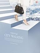 그래픽이미지, 편집디자인, 비즈니스, 포스터, 브로슈어 (템플릿), 도시, 걷기 (물리적활동), 화이트칼라 (전문직), 여성