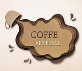 페이퍼아트, 커피 (뜨거운음료), 상업이벤트 (사건), 말풍선, 카페, 프레임