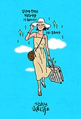 라이프스타일, 청년 (성인), 화이트칼라 (전문직), 소비, 캘리그래피 (문자), 여름, 휴가, 휴가 (주제), 여행가방 (짐)