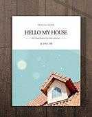 책표지 (주제), 백그라운드, 감성 (컨셉), 집, 지붕 (건물의부분)