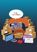 중독, 중독자 (역할), 정신건강, 정신건강 (주제), 쇼핑 (상업활동), 홈쇼핑, 쇼핑백