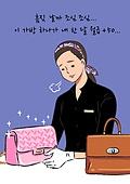 현타, 라이프스타일, 스트레스 (컨셉), 슬픔, 가방, 소비, 과소비
