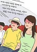 현타, 라이프스타일, 스트레스 (컨셉), 슬픔, 비행기, 불편함 (어두운표정)