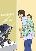 현타, 라이프스타일, 스트레스 (컨셉), 슬픔, 아기 (인간의나이), 유모차