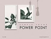파워포인트, 메인페이지, 프레임, 인테리어, 액자 (예술도구), 미니멀라이프 (컨셉), 반려식물, 그림자