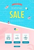 일러스트, 벡터 (일러스트), 상업이벤트 (사건), 여름, 계절 (Setting), 해변, 수영장, 쿠폰