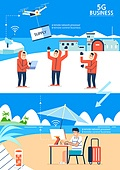5G, 기술, 4차산업혁명 (산업혁명), 통제 (컨셉), 드론, 교통수단 (인조물건), 남극