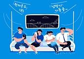 여름, 라이프스타일, 냉방병, 에어컨, 차가움 (컨셉), 지하철