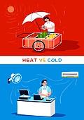 여름, 라이프스타일, 폭염, 뜨거움 (컨셉), 차가움 (컨셉), 냉방병, 에어컨, 노동자 (직업)