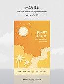 템플릿 (유저인터페이스), 모바일백그라운드, 백그라운드, 날씨, 모바일템플릿 (웹모바일), 구름, 낮, 여름