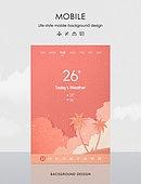 템플릿 (유저인터페이스), 모바일백그라운드, 백그라운드, 날씨, 모바일템플릿 (웹모바일), 구름