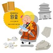 위인 (유명인), 위인, 원효, 원효 (유명인), 승려 (종교인), 불교, 승려