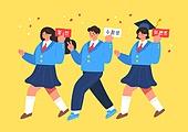 상업이벤트 (사건), 연례행사 (사건), 대학수학능력시험 (시험), 시험, 수험생, 교복