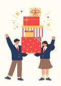 상업이벤트 (사건), 연례행사 (사건), 대학수학능력시험 (시험), 시험, 수험생, 교복, 선물상자, 선물 (인조물건)