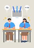 상업이벤트 (사건), 연례행사 (사건), 대학수학능력시험 (시험), 시험, 수험생, 교복, 에어컨, 교실, 공부