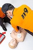 한국인, 직업, 전문직 (직업), 재난구조대원 (응급서비스직업), 응급서비스직업 (직업), 준의료종사원, 심폐소생술, 심폐소생술인체모형