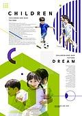 그래픽이미지, 편집디자인, 어린이 (인간의나이), 교육 (주제), 초등학생, 책표지 (주제), 알파벳, 친구, 창의성 (컨셉)