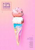 그래픽이미지, 포스터, 이벤트페이지, 상업이벤트 (사건), 디저트, 아이스크림