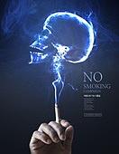 포스터, 금연 (흡연문제), 흡연 (주제), 흡연문제, 세계금연의날 (사회이슈), 사회이슈, 연기 (물리적구조), 담배제품 (인조물건)