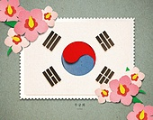 종이 (재료), 페이퍼아트, 광복절 (한국기념일), 대한민국 (한국), 애국심 (주제), 무궁화, 꽃, 태극기