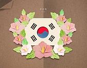 종이 (재료),  페이퍼아트, 광복절 (한국기념일), 대한민국 (한국), 애국심 (주제), 무궁화, 꽃
