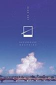 백그라운드, 풍경 (컨셉), 자연 (주제), 자연풍경, 구름, 하늘, 유성, 밤 (시간대)