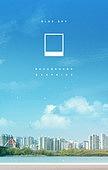 백그라운드, 풍경 (컨셉), 자연 (주제), 자연풍경, 구름, 하늘, 도시
