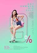 그래픽이미지, 편집디자인 (이미지), 이벤트페이지, 상업이벤트 (사건), 세일 (사건), 팝업, 쇼핑 (상업활동), 여성 (성별), 미녀 (아름다운사람), 바디라인 (날씬함), 포스터