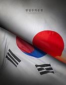 사회이슈 (주제), 한국 (동아시아), 일본 (동아시아), 화물운송 (운수), 갈등