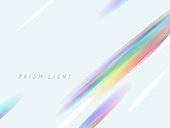 백그라운드, 프리즘, 무지개, 빛 (자연현상), 컬러풀 (색상)