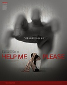그래픽이미지, 편집디자인 (이미지), 폭력 (사회이슈), 구속 (컨셉), 아동학대 (사회이슈), 왕따, 도움, 스트레스, 그림자, 고통 (컨셉), 우울 (슬픔)