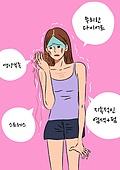 탈모, 탈모 (질병), 질병, 당혹, 머리카락, 여성 (성별), 다이어트