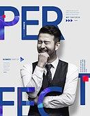 그래픽이미지, 편집디자인, 포스터, 비즈니스, 타이포그래피 (문자), 레이아웃, 브로슈어, 책표지 (주제), 스타트업, 화이트칼라 (전문직), 비즈니스맨, 남성
