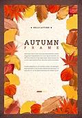 웹템플릿, 이벤트페이지, 상업이벤트 (사건), 팝업, 프레임, 세일 (사건), 쿠폰 (서류), 가을, 단풍잎 (잎)