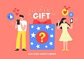 상업이벤트 (사건), SNS (기술), 소셜미디어마케팅 (디지털마케팅), 인증 (컨셉), 청년 (성인), 리뷰, 스마트폰, 커플, 선물 (인조물건), 선물상자
