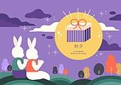 상업이벤트 (사건), 추석 (명절), 명절 (한국문화), 명절, 토끼 (토끼목), 캐릭터, 한복, 보름달, 선물 (인조물건), 소원