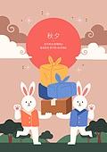 상업이벤트 (사건), 추석 (명절), 명절 (한국문화), 명절, 토끼 (토끼목), 캐릭터, 한복, 보름달, 선물 (인조물건), 전통문화 (주제)