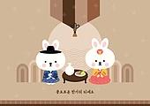추석 (명절), 명절 (한국문화), 캐릭터, 토끼 (토끼목), 한복, 전통문화 (주제), 보름달