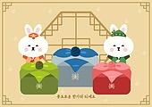 추석 (명절), 명절 (한국문화), 캐릭터, 토끼 (토끼목), 한복, 전통문화 (주제), 선물 (인조물건)