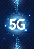 포스터, 5G, 기술, 4차산업혁명 (산업혁명), 강렬한빛 (발광)