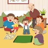 추석 (명절), 명절 (한국문화), 전통문화 (주제), 가족, 함께함 (컨셉), 거실, 윷놀이