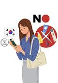 일본 (동아시아), 불매운동 (사회이슈), 분노, 화장품 (몸단장제품), 여성 (성별)