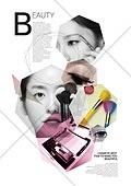 그래픽이미지, 편집디자인, 잡지, 브로슈어, 전단지, 레이아웃, 뷰티, 스킨케어 (뷰티), 아름다움 (주제), 색조화장 (화장품), 미녀 (아름다운사람), 여성