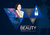 웹템플릿, 이벤트페이지, 상업이벤트 (사건), 세일 (사건), 화장품 (몸단장제품), 뷰티 (아름다움), 색조화장 (화장품), 여성