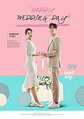 그래픽이미지, 합성, 결혼 (사건), 신혼부부, 한국인, 커플 (인간관계), 웨딩드레스