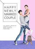 그래픽이미지, 합성, 결혼 (사건), 신혼부부, 한국인, 커플 (인간관계)