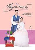 그래픽이미지, 합성, 결혼 (사건), 신혼부부, 한국인, 커플 (인간관계), 한복