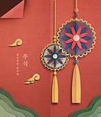 페이퍼아트, 종이 (재료), 전통문화 (주제), 한국전통문양 (패턴), 추석 (명절), 명절 (한국문화), 노리개, 장신구 (공예품)