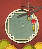 페이퍼아트, 종이 (재료), 전통문화 (주제), 한국전통문양 (패턴), 추석 (명절), 명절 (한국문화), 프레임, 연등, 나무, 창틀